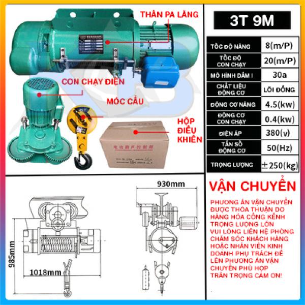 Pa lăng cáp điện CD 3 tấn – 9m(có VAT). Hàng chính hãng chất lượng cao. Pa lăng cáp,pa lăng, pa lang,  tó điện, pa lăng điện, pa lăng 1 pha, pa lăng 3 pha, tời cáp