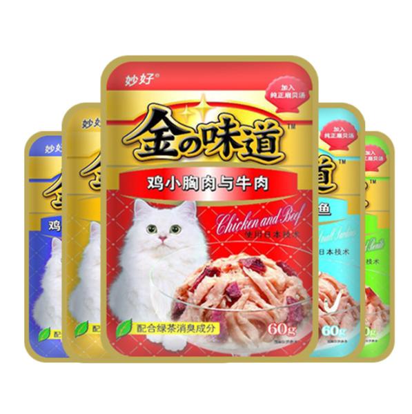Combo 5 gói pate cho mèo cưng