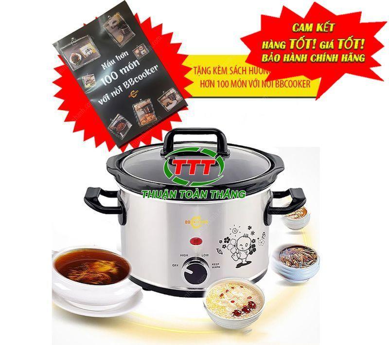Nồi Nấu Cháo Cho Bé BB Cooker 2.5L Hàng Chính Hãng