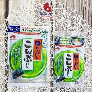Bột Nêm Rong Biển Ajinomoto Nhật Bản Cho Bé[Date 2022] - Rong Biển 56G thumbnail
