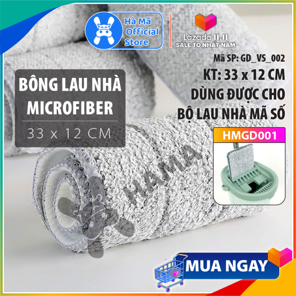 Bông lau nhà chữ nhật HAMA, 33❌12 cm, miếng lau nhà thay thế, Microfiber | GD-VS-002