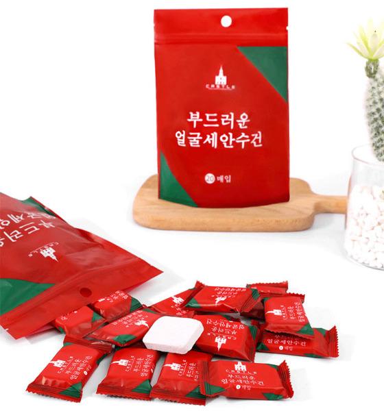 Khăn nén Hàn Quốc mềm mịn giá rẻ tiện dụng thích hợp du lịch, dã ngoại YBKN002 - Thương Hiệu Yobal (20 viên / gói)