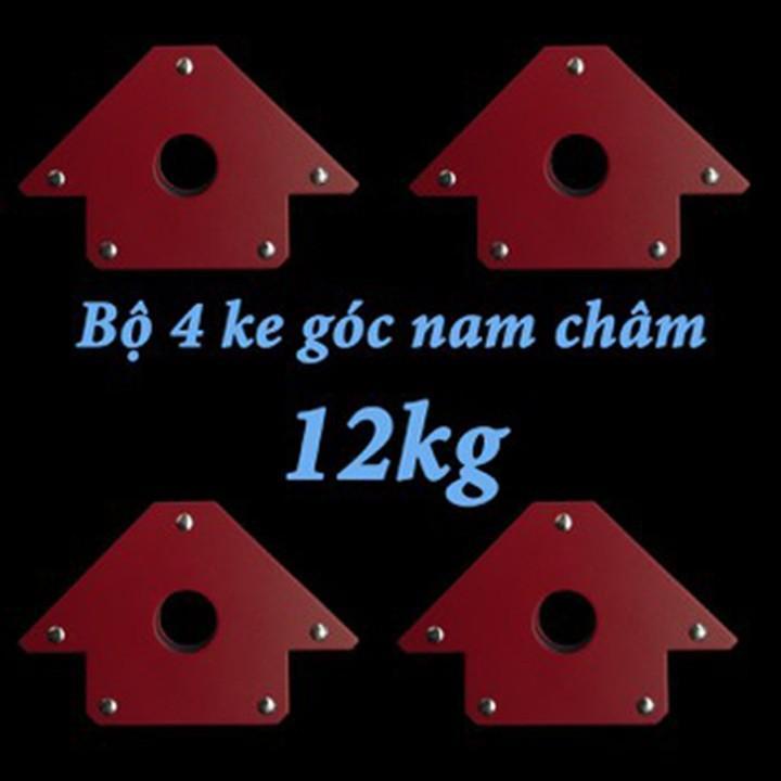 Bộ 4 chiếc Ke góc vuông nam châm lực hút 12kg - phụ kiện máy hàn sắt