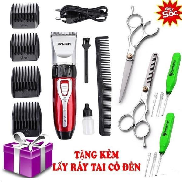 tông đơ cắt tóc gia đình JC0817+ tặng bộ kéo cắt tỉa + 2 dụng cụ lấy ráy tai có đèn - ( Sản phẩm có bán riêng bộ kéo cắt tỉa ) cao cấp