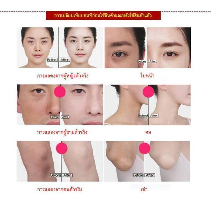 Deep cleansing dead sea mud Skin Care Face Body Whitening Brightening Moisturizing Refreshing long lasting Cream