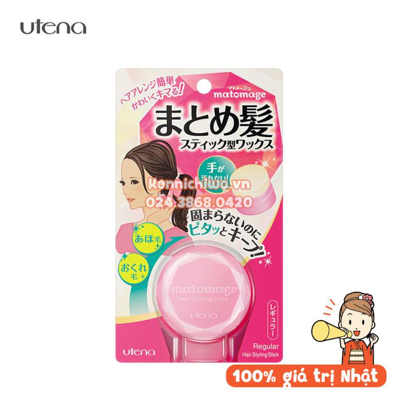 Sáp Vuốt Tóc nữ MATOMAGE Utena Giữ Nếp Tóc Con Nhật Bản màu hồng | UTENA MATOMAGE HAIR STYLING STICK màu hồng giữ nếp nhẹ, tự nhiên giá rẻ