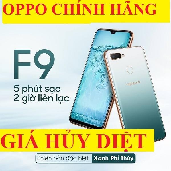 OPPO F9 PRO ram 6G bộ nhớ 128G CHÍNH HÃNG - Bảo hành 12 tháng