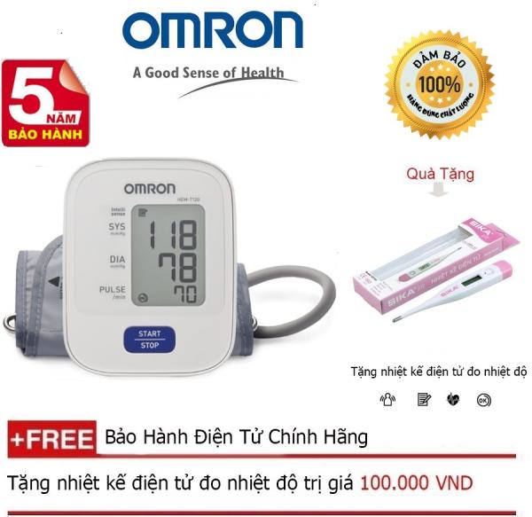 Máy đo huyết áp bắp tay Omron Hem 7120 ( Trắng ) + Quà tặng nhiệt kế điện tử