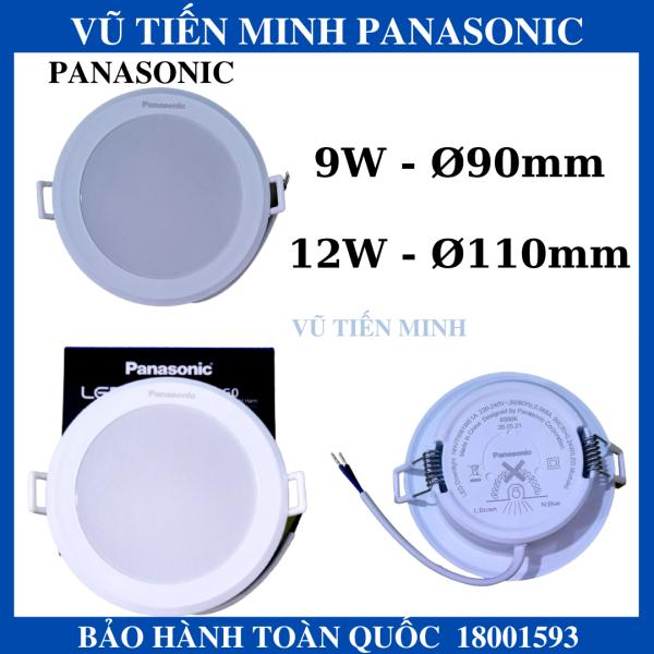 Đèn led âm trần Panasonic 9W, 12W - Hàng chính hãng - Bảo hành toàn quốc