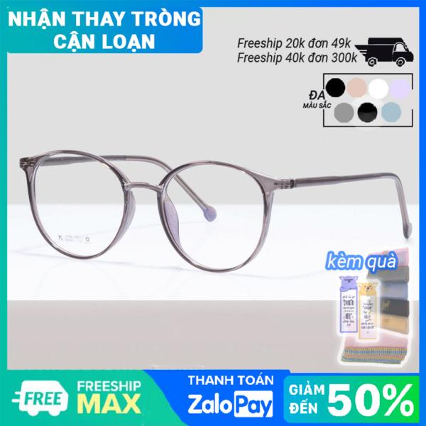 Giá bán Mắt kính cận nữ Lilyeyewear kiểu dáng mắt tròn đa dạng màu sắc - 8250
