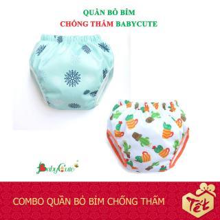 Combo 2 Quần bỏ bỉm chống thấm BabyCute size L (14-24kg) mẫu bé Gái thumbnail