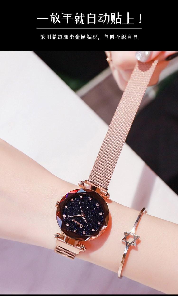 ( Mua Đi, Chờ gì? - Chát Với Shop để nhân quà)Đồng hồ thời trang nữ màu vàng sang chảnh, dây nam châm  tự điều chỉnh vừa size tay bán chạy