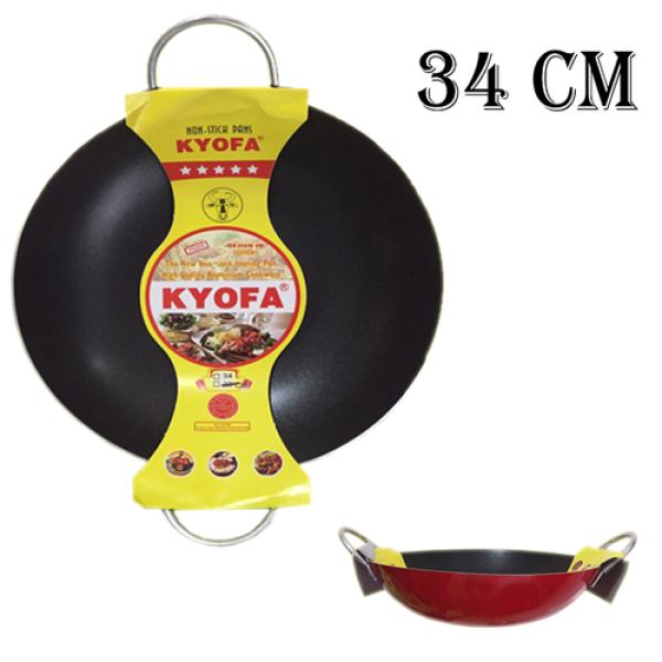 [BAO DÀY] Chảo chống dính 2 quai công nghệ Hàn Quốc Kyofa 34cm bảo hành 14 NGÀY - sơn tĩnh điện chịu nhiệt tốt