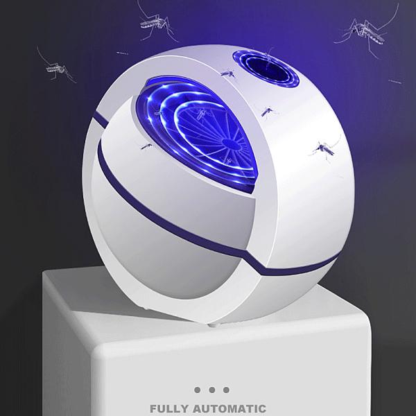 ️ Đèn ngủ Bắt Muỗi Panosanic Yên Tĩnh - An Toàn- Hiệu Quả Công nghệ Votex bắt muỗi diệt muỗi Mosquito killer lamp