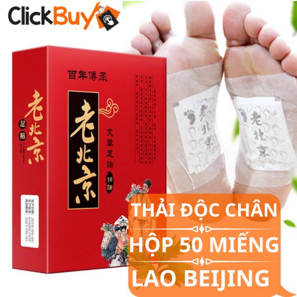 Hộp 50 Miếng Dán Ngải Cứu Thải Độc Chân Lão Bắc Kinh (Lao Beijing) Thải Độc Tố Qua Gan Bàn Chân Xoa Dịu Cơn Đau Nhức Xương Khớp nhập khẩu
