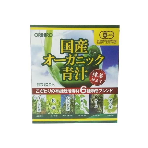 Bột rau xanh Aojiru Orihiro Nhật Bản bổ sung chất xơ, tăng đề kháng, làm đẹp da, 30 gói/hộp nhập khẩu