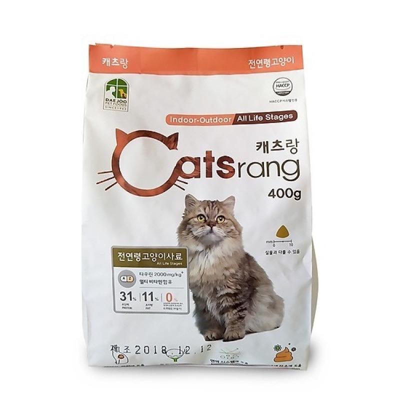 [HCM]Hạt Catsrang cho mèo mọi lứa tuổi 400gr