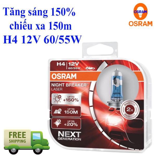 Osram H4 150% Siêu Sáng, Osram h4 tăng sáng, Osram cao cấp, Đèn Osram ô tô, Bóng đèn Osram cho ô tô, Bóng đèn Osram cao cấp H4 12V 60/55W