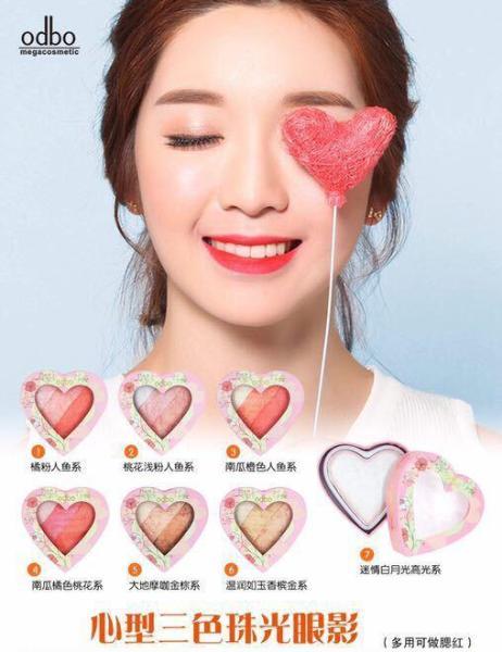 Phấn tạo khối make up Heart  Highlighter có thể làm phấn mắt