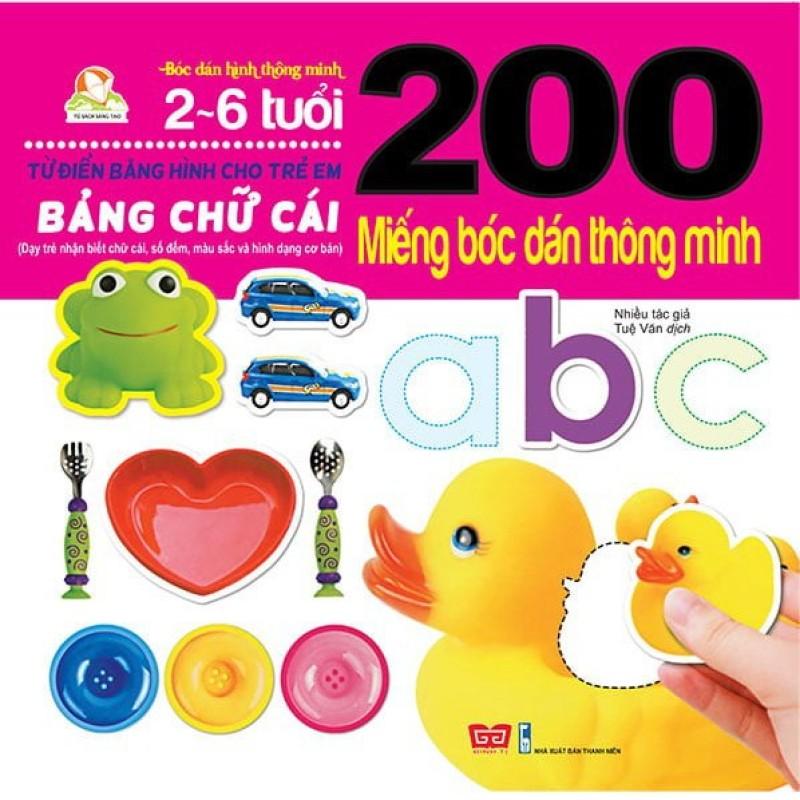 Sách 200 Miếng Bóc Dán Thông Minh - Bảng Chữ Cái