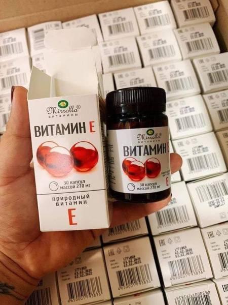 Viên Uống Vitamin E Đỏ Nga giá rẻ