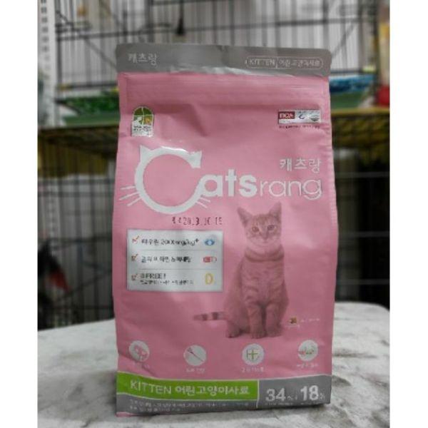 Thức ăn cho mèo con Catsrang Kitten gói 1.5kg