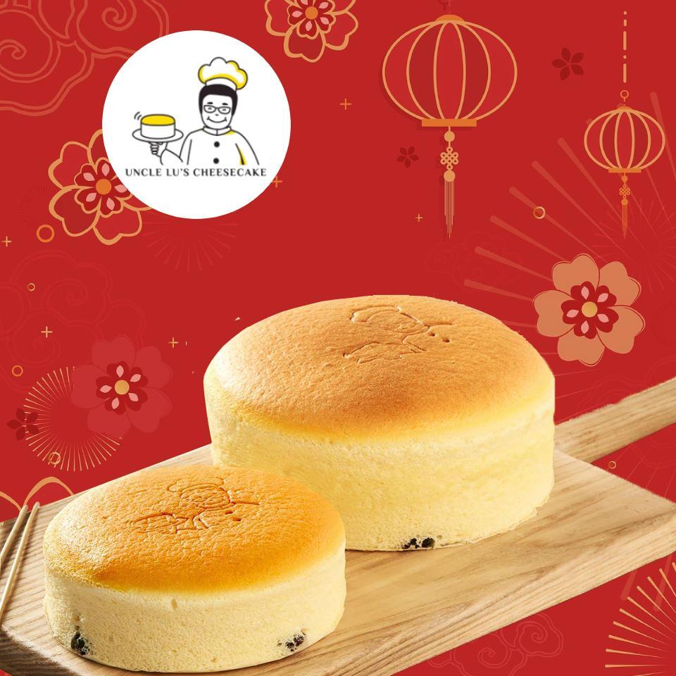 Toàn Quốc_Uncle Lu's Cheesecake - E-voucher Giảm 50k Khi Mua Bánh Tại Tất Cả Chi Nhánh Đang Khuyến Mại Khủng