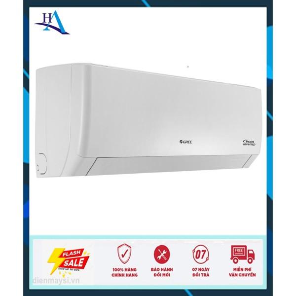 Bảng giá Máy lạnh Gree Inverter 2.5 HP GWC24PD-K3D0P4 (Miễn phí giao tại HCM-ngoài tỉnh liên hệ shop)