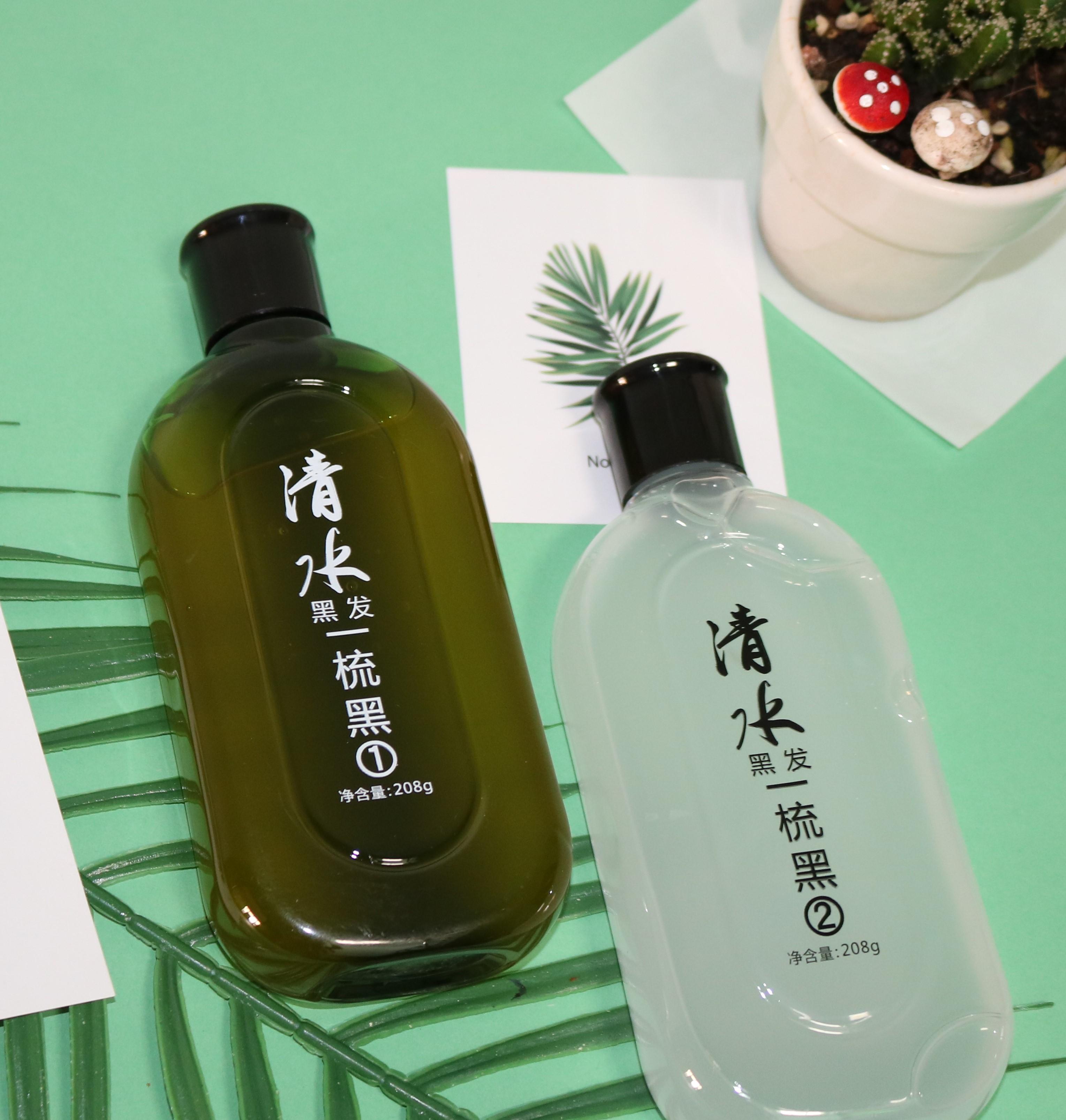 Dầu gội nhuộm tóc trị bạc thảo dược dạng chai - Đen tự nhiên nhập khẩu