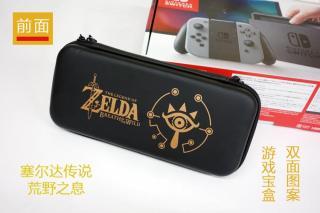 Túi đựng nintendo switch legend of zelda thumbnail