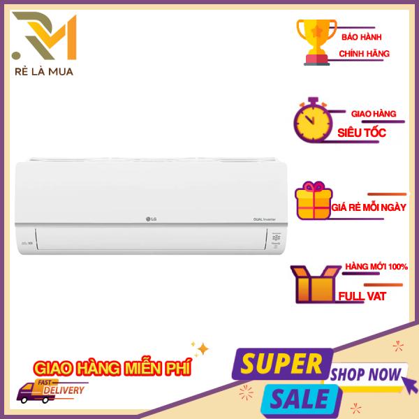 Bảng giá Máy lạnh LG Inverter 1.5 HP V13API1 - Công suất làm lạnh 12.000 BTU - Phát ion lọc không khí - Tiêu thụ điện 1.03 kW/h