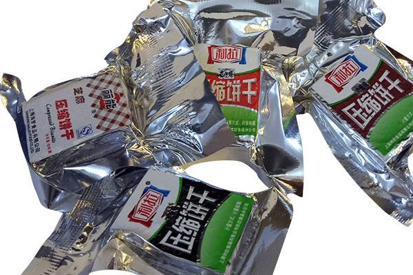 0,5kg Lương khô mini Trung quốc