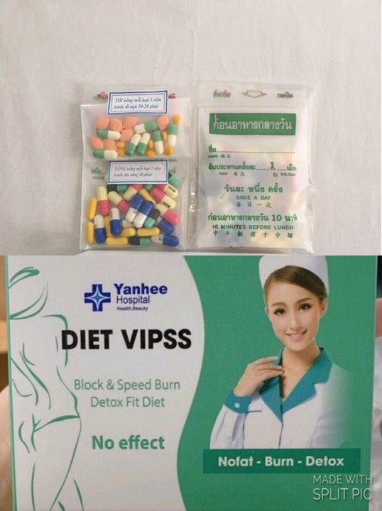 Giảm Cân DIET VIPSS Yanhee giảm mạnh [ Liệu Trình 14 Ngày ] nhập khẩu