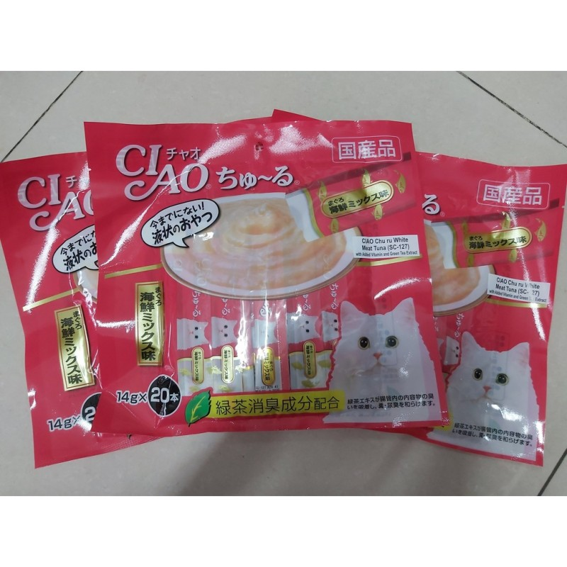 Ciao Nhật - Súp thưởng cho mèo Tiết kiệm với Gói 20 tuýp