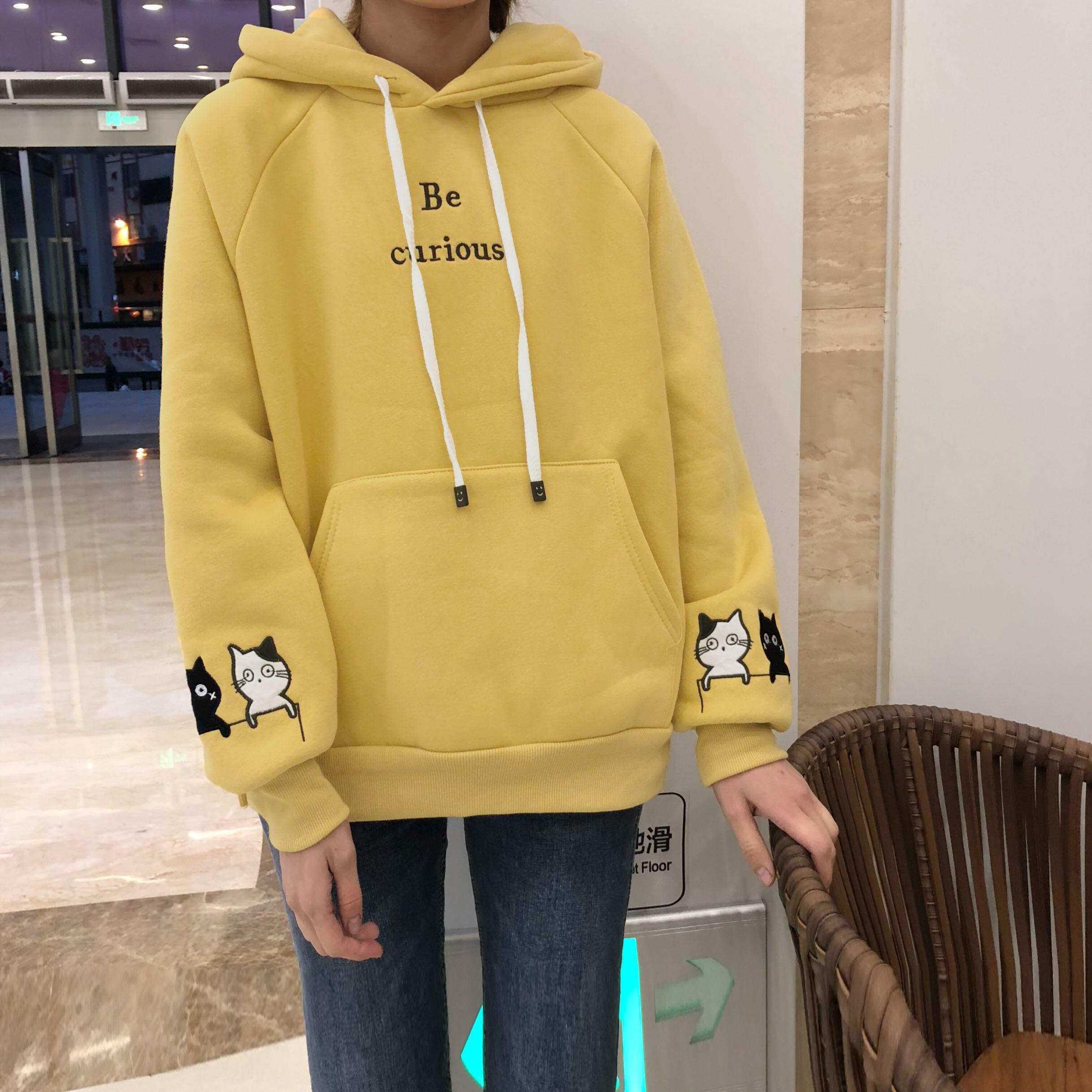 Áo hoodie nữ Be Curious xinh xắn - Áo khoác hoodie nỉ bông NiTi- NL115-NA