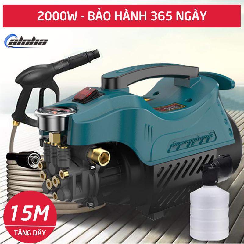Máy rửa xe gia đình, Máy bơm rửa xe mini gia đình, máy rửa xe cao áp công suất mạnh 2000W, bộ máy xịt tưới cây dễ dàng sử dụng, ống bơm nước 15m, vòi bơm áp lực cao -C0001