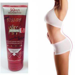 [Đỏ] Kem Massage Giảm Béo Bụng Chống Tích Tụ Mỡ Slim Extreme 3D Eveline của nga 250ml thumbnail