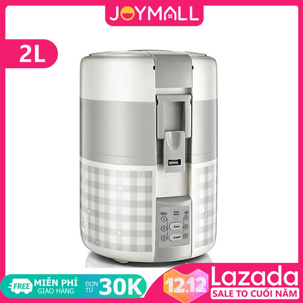 Hộp cơm điện Lock&Lock EJR216 (2 lít) -Hàng chính hãng, Bảo hành 12 tháng, có thể nấu và hâm nóng thức ăn, ruột bằng Inox 304, có quai xách tiện lợi - JoyMall