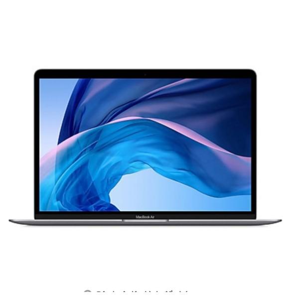 Bảng giá [Nhập ELMAR31 giảm 10% tối đa 200k đơn từ 99k]Macbook Air 2020 - 13 inchs (i3-10th/ 8GB/ 256GB) Phong Vũ