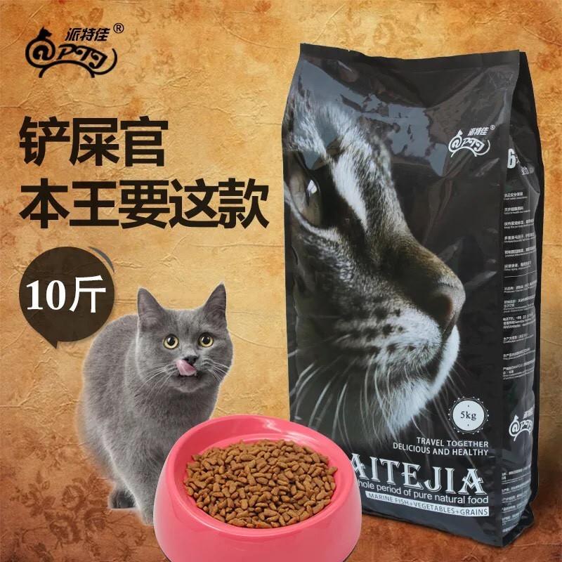 Hạt Paitejia ngũ cốc 5kg
