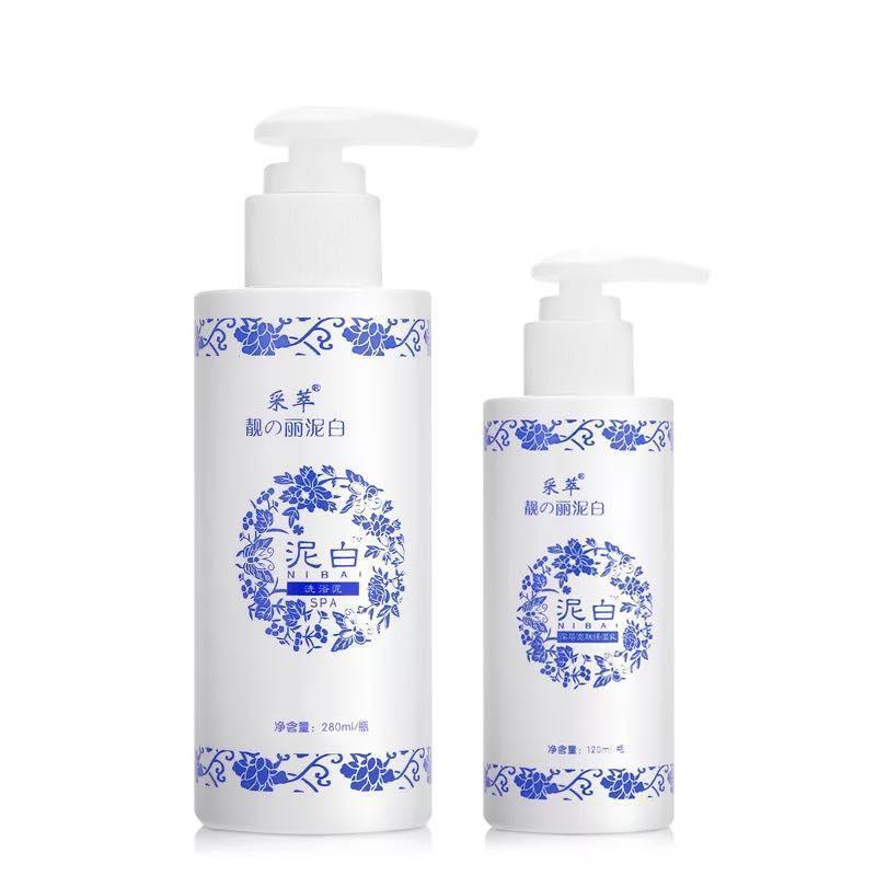Sữa tắm trắng Bùn khoáng NIBAI tắm trắng toàn thân hàng ngày - HX2059 - chăm sóc cơ thể nhập khẩu