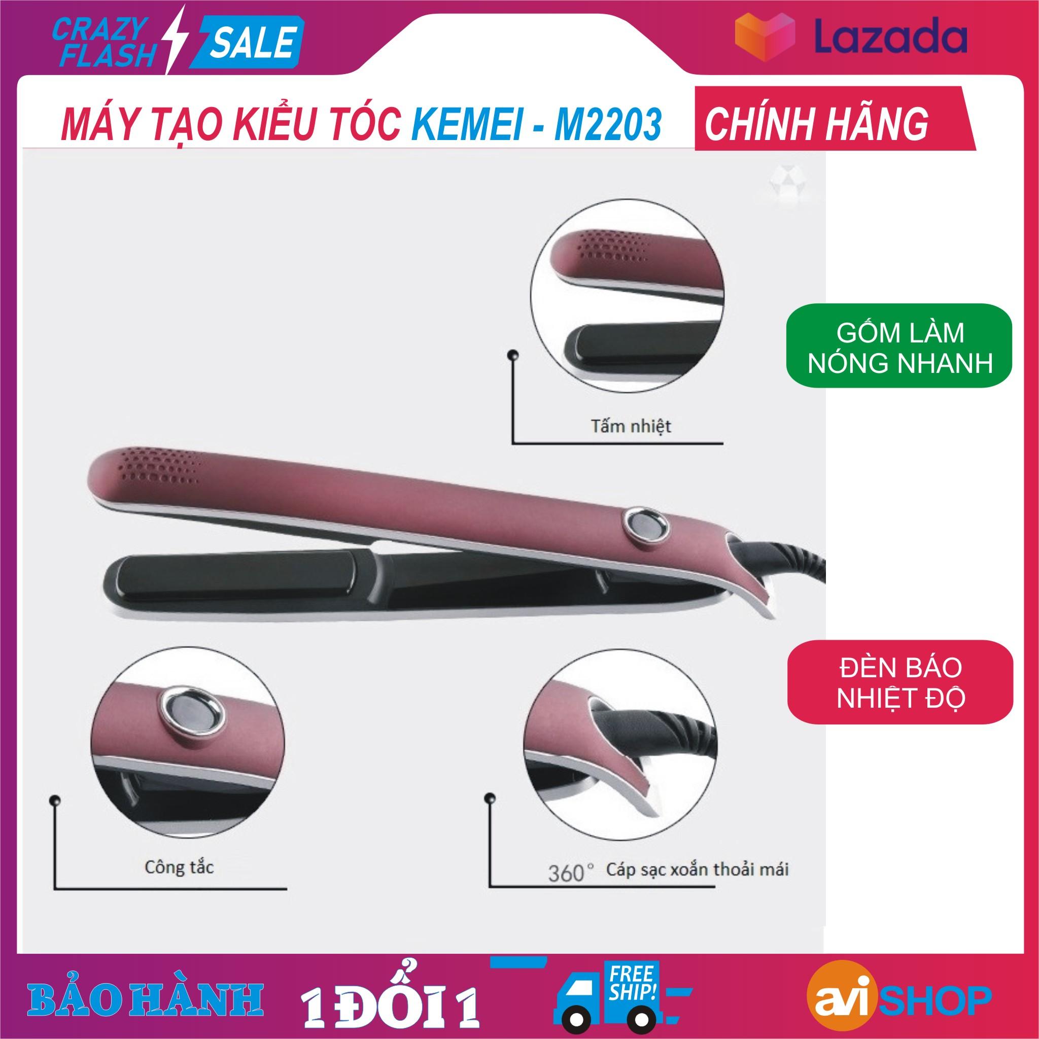 Máy chăm sóc tóc, tạo kiểu, duỗi tóc có điều chỉnh nhiệt Kemei KM-2203, làm nóng nhanh, chất gốm giảm thương tổn tóc, có thể dùng để uốn lọn, uốn cụp, là thẳng tóc, Giá Shock - aviSHOP cao cấp