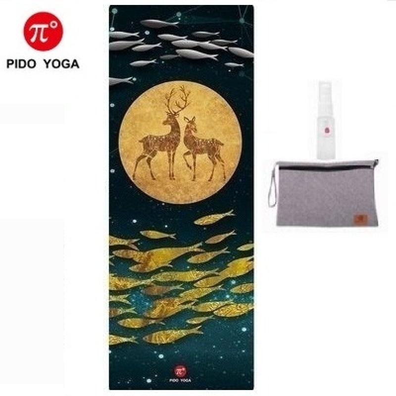 Bảng giá Thảm tập Yoga Du lịch chống trơn trượt 1,5mm PIDO cao cấp(NEW) - Tặng kèm túi đựng xếp vuông tiện lợi