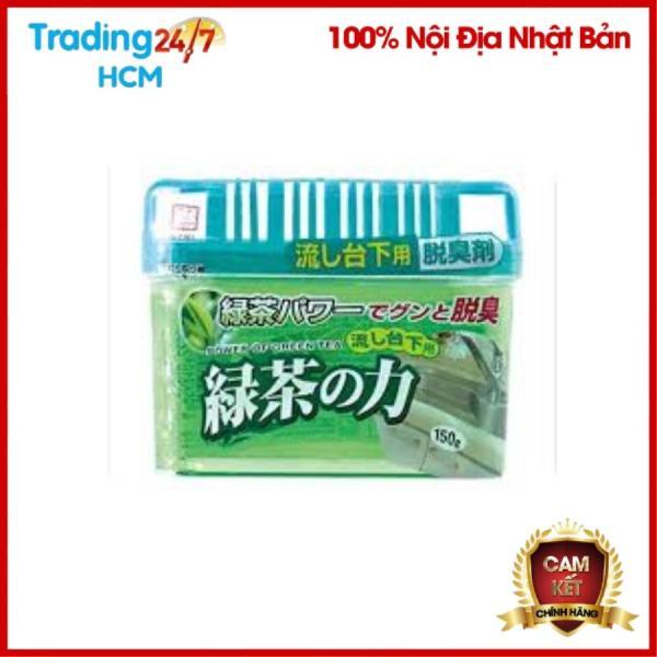 Bảng giá Hộp khử mùi ngăn tủ bếp hương trà xanh - Nội địa Nhật Bản Điện máy Pico