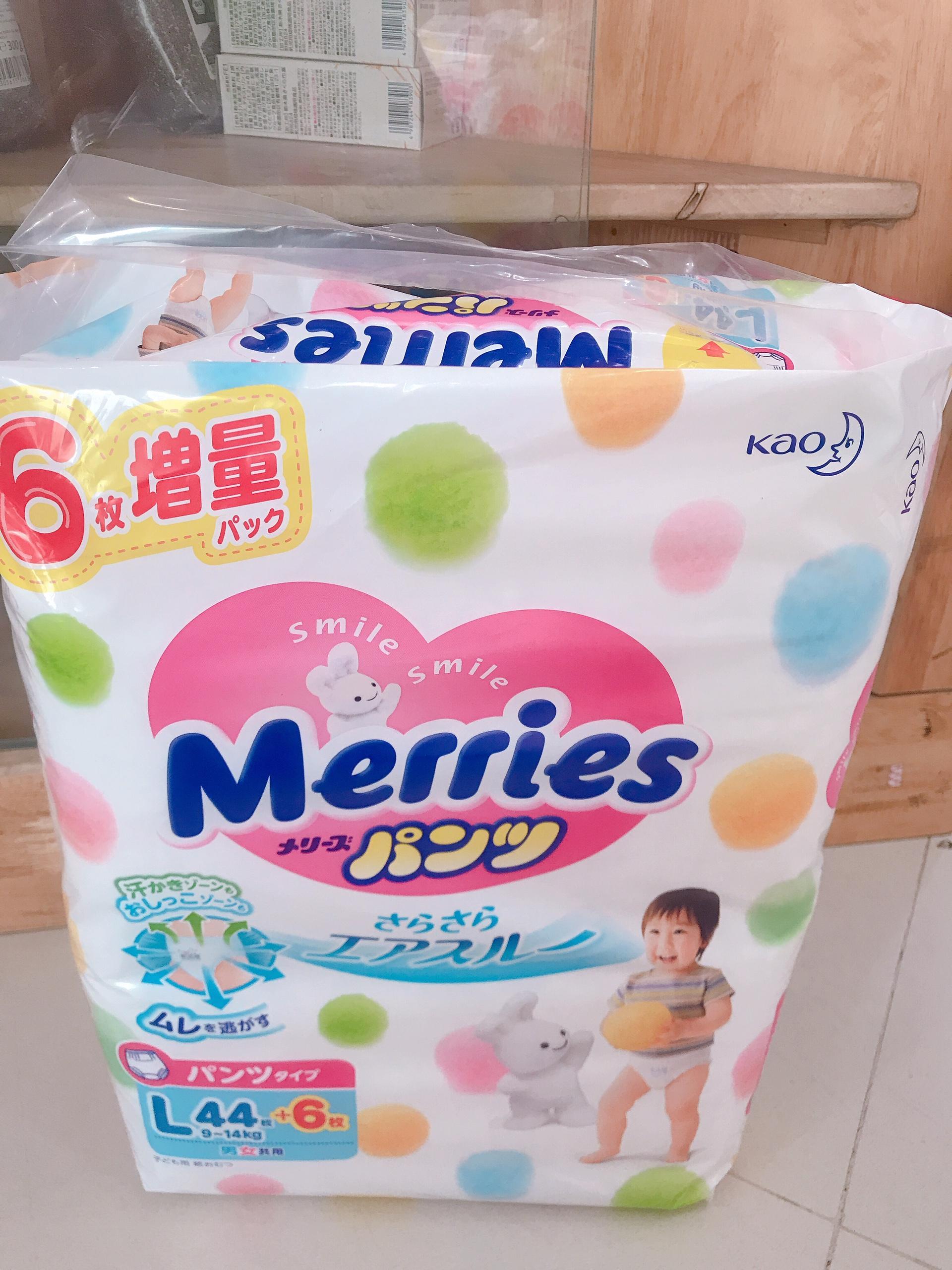 Tả quần Merries L44+6 ( 9~14kg)