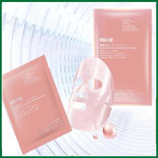 (Combo 2 miếng) Mặt nạ nhau thai cừu Nhật Bản tế bào gốc Rwine Beauty thumbnail