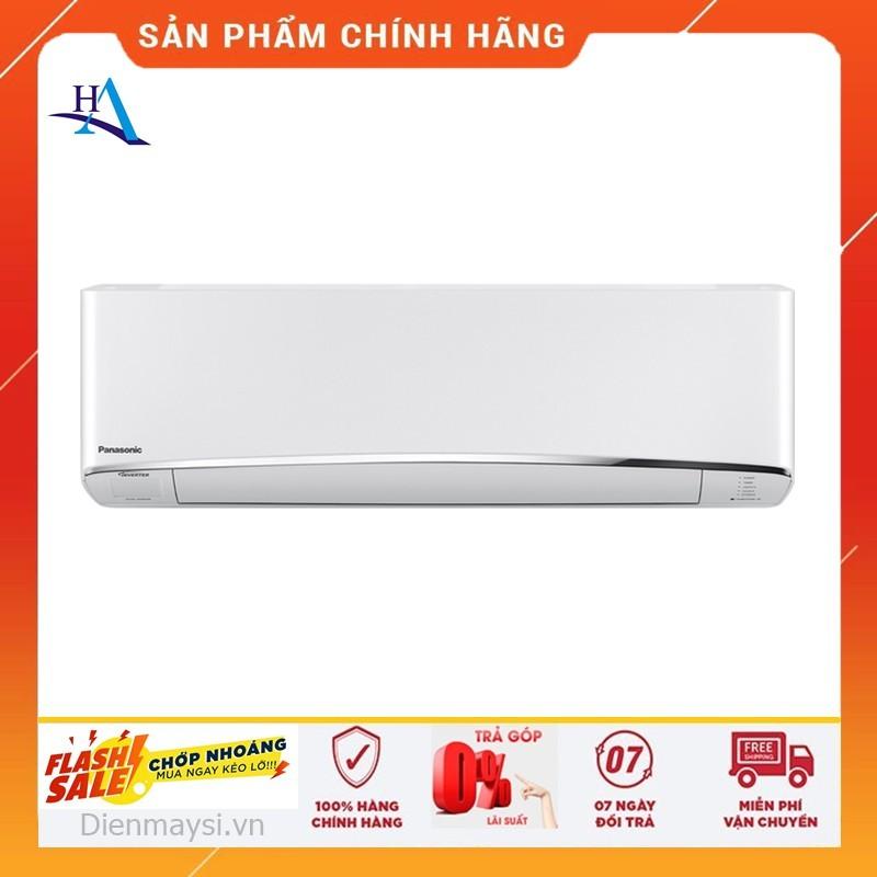 Bảng giá [HCM]Máy lạnh Panasonic Inverter 1.5 HP CU/CS-XU12UKH-8 (Miễn phí giao tại HCM-ngoài tỉnh liên hệ shop)