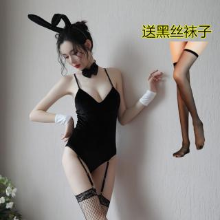 Giảm Giá Đồ Lót Sexy Sao Đồng Phục Cám Dỗ Phù Hợp Với Niềm Đam Mê Thỏ Mở Miễn Phí Trêu Chọc Ngực Nhỏ GiườNg BệNh Hoạn. thumbnail