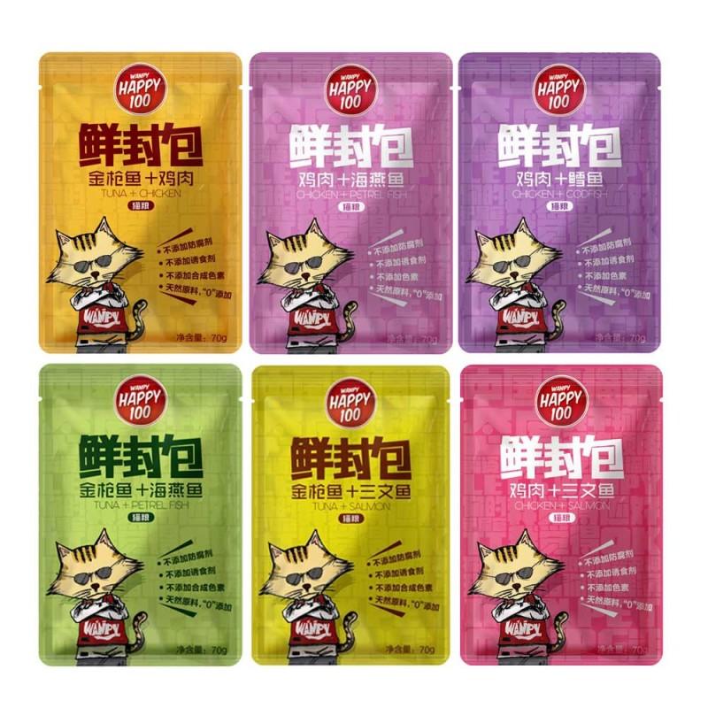 Pate Wanpy Happy 100 cho mèo gói 70g