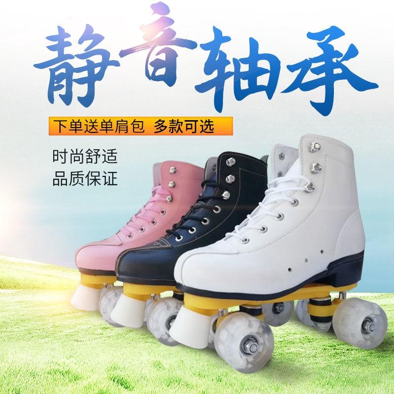 Mua Giày trượt patin thể thao chất lượng dành cho người lớn